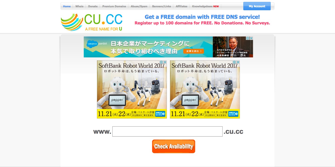 free_domain_-_6.jpg