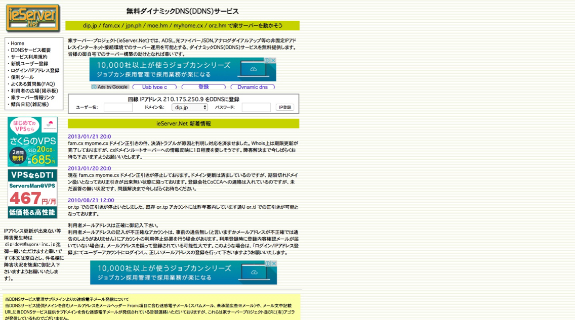free_domain_-_1.jpg