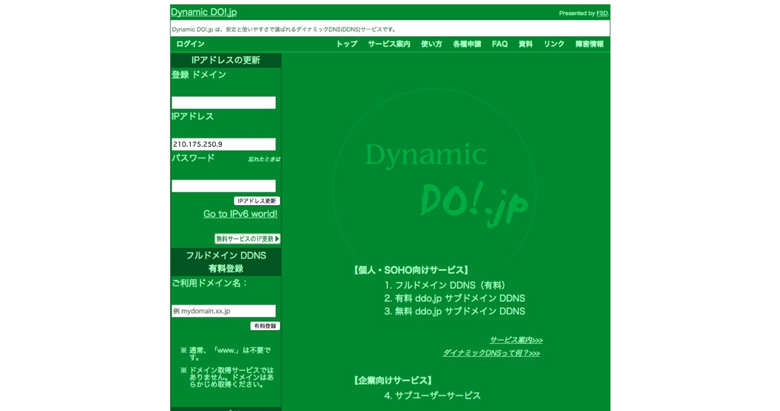 free_domain_-_2.jpg