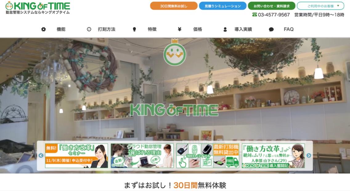 kintai_-_6.jpg
