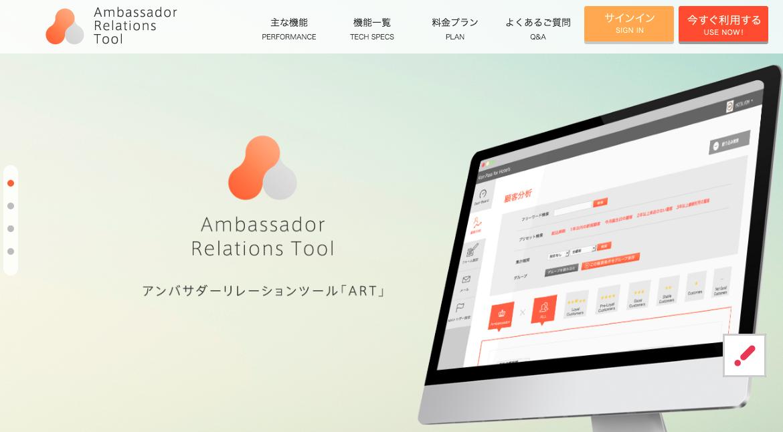 Ambassador Relations Tool