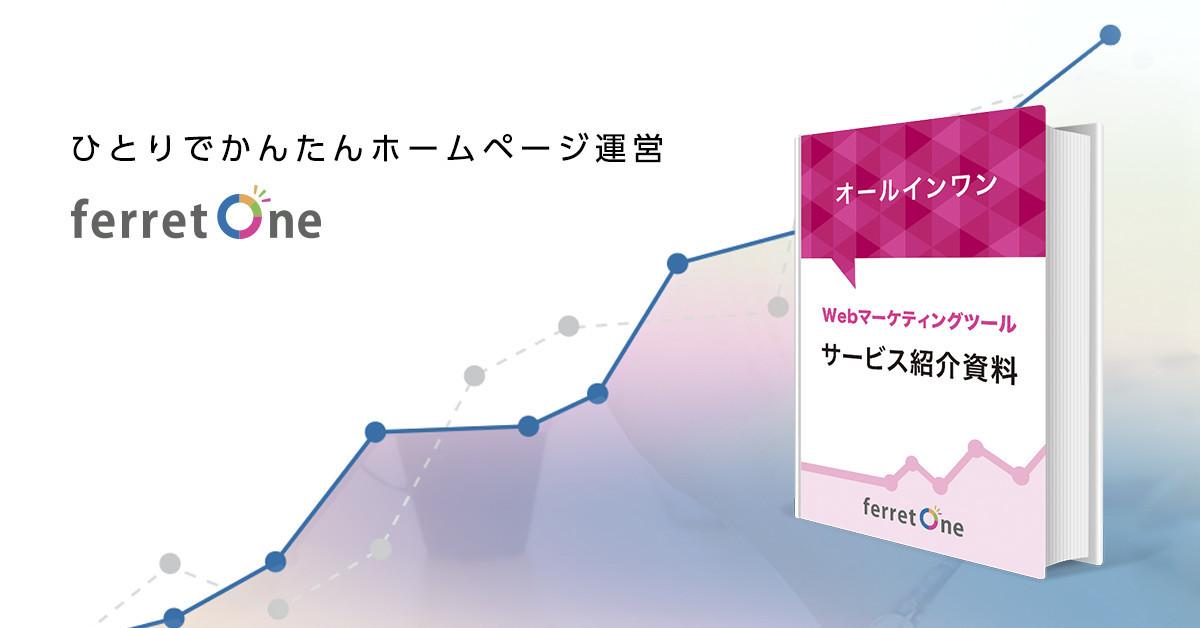 パンフレットCTA.jpg