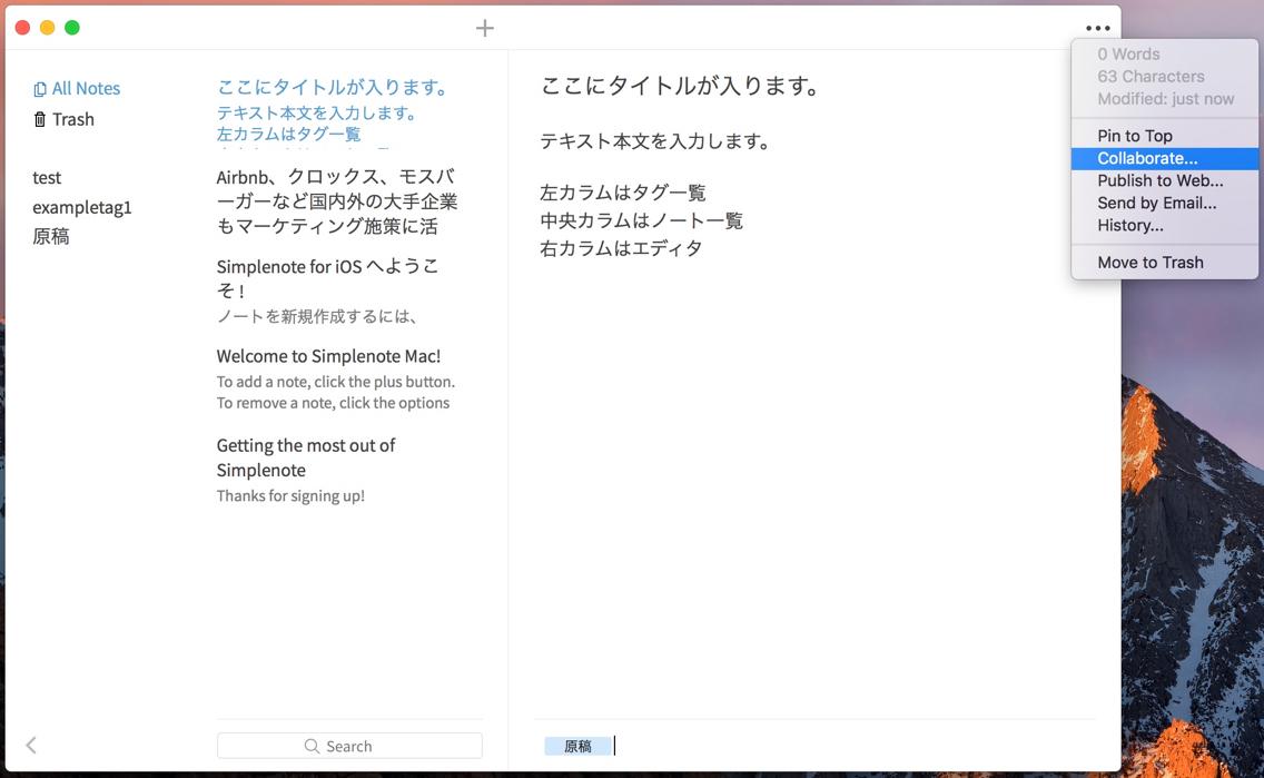 simplenote_-_7.jpg