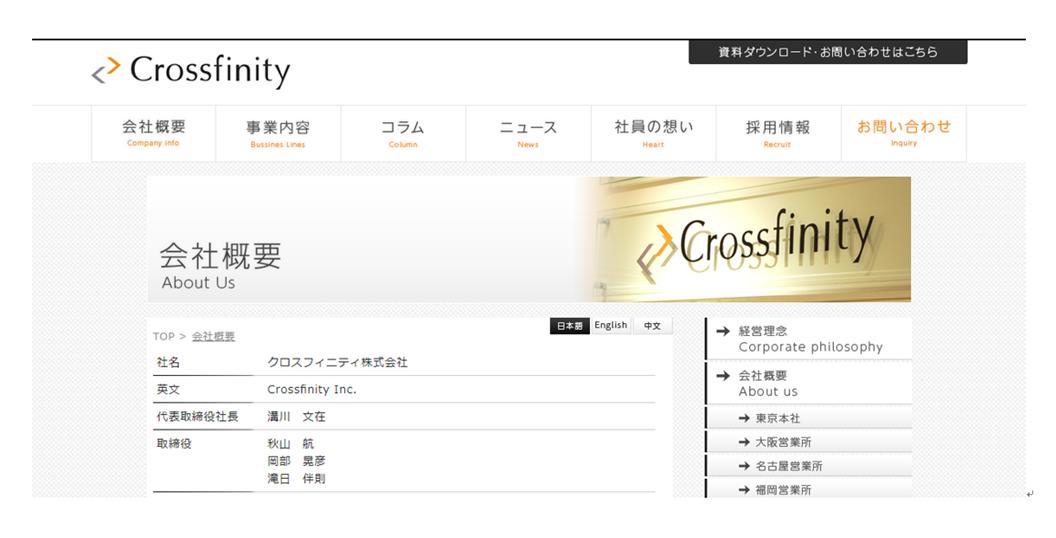 cross1027_007b.png