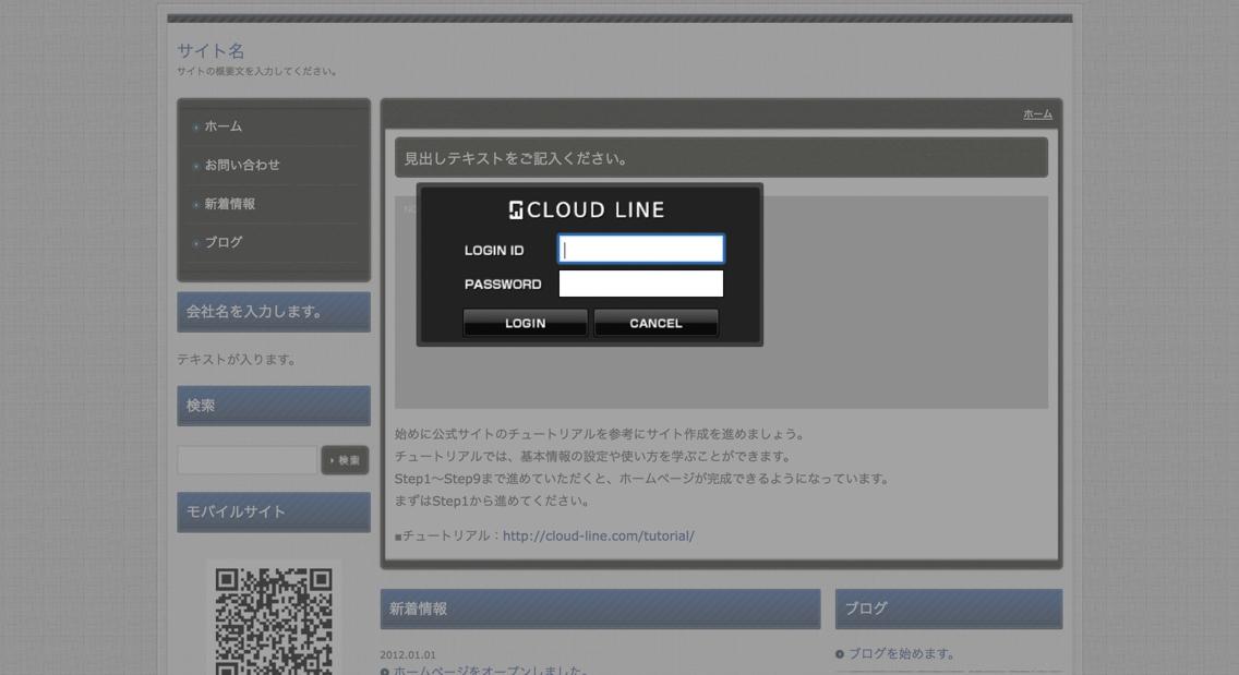 cloudnine-3.jpg