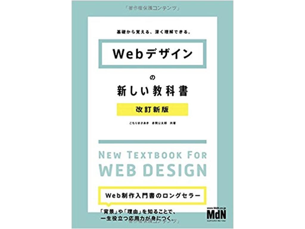 webdirection.007.jpeg