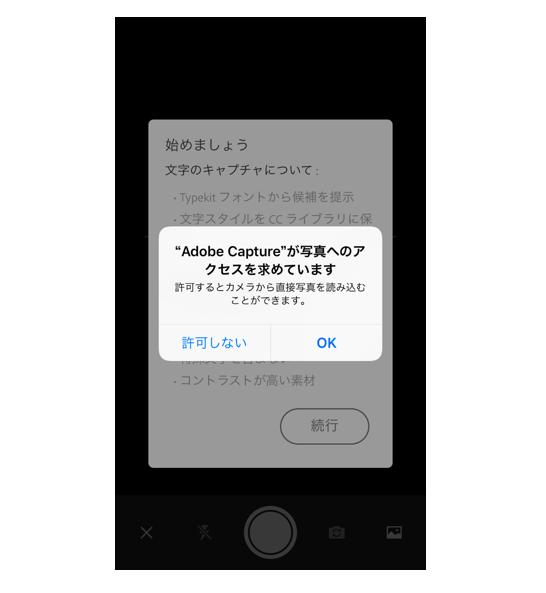 スクリーンショット_2017-11-01_15.33.10.png