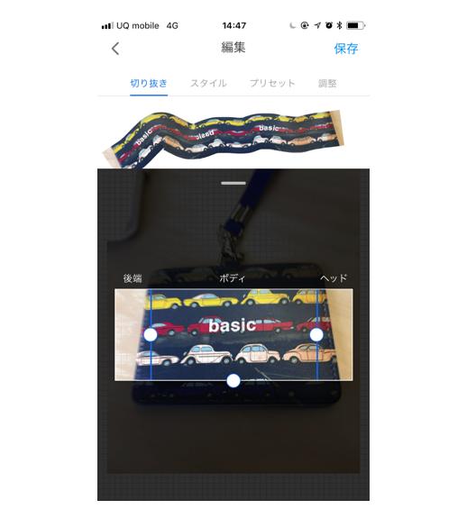 スクリーンショット_2017-11-01_15.02.17.png