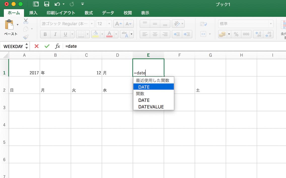 excel-calendar-3.jpg