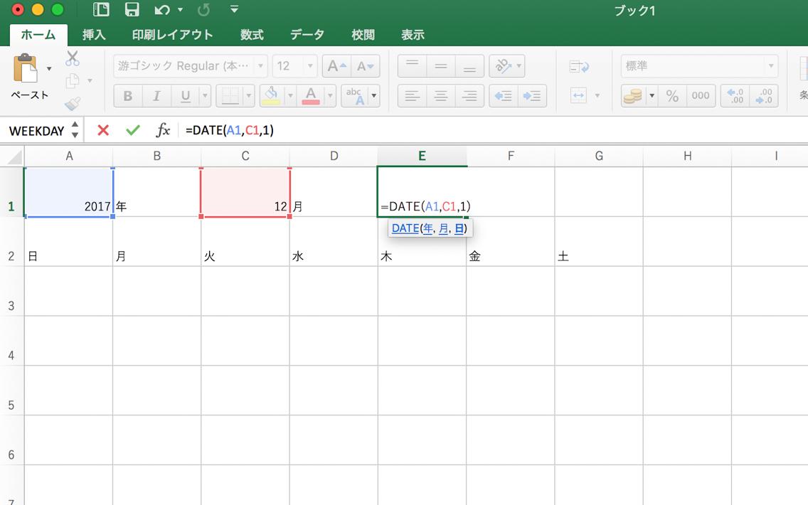 excel-calendar-4.jpg