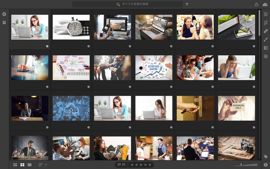 new-Lightroom-4.jpg