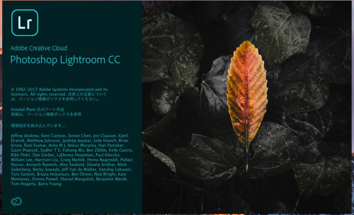new-Lightroomtoha-1.jpg