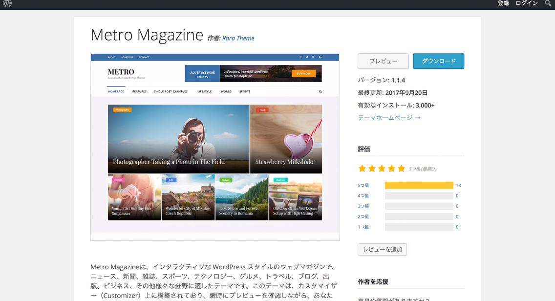 wp-media-5.jpg