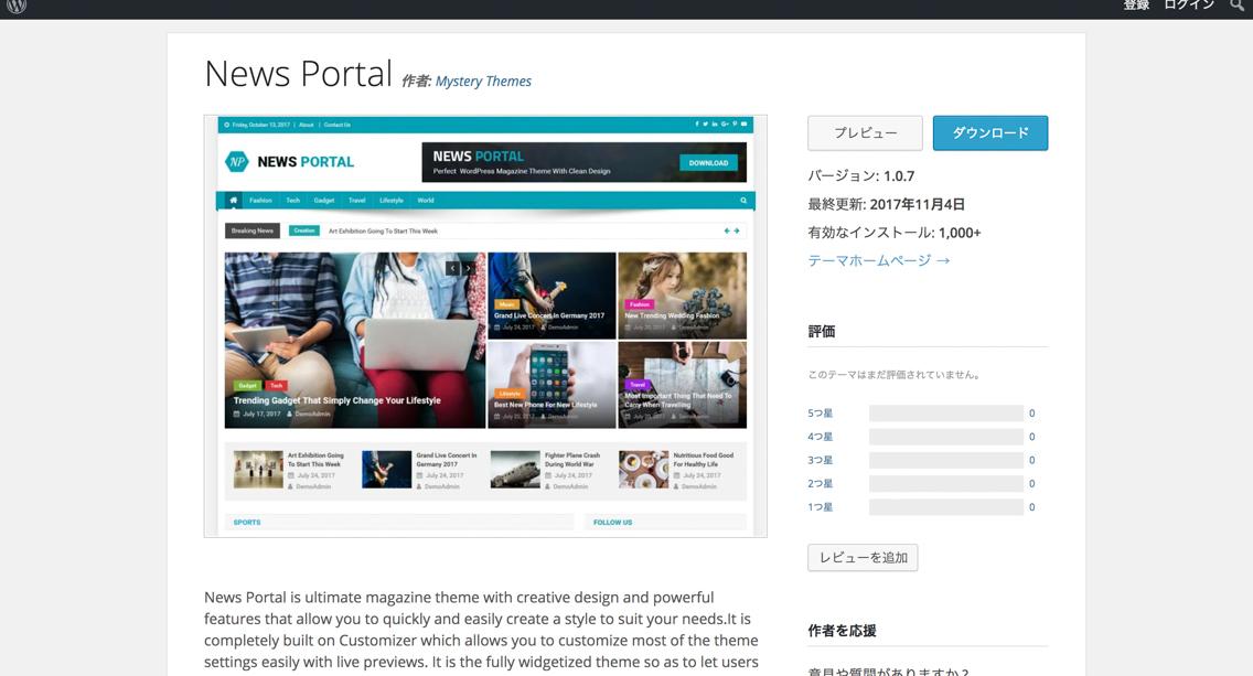 wp-media-7.jpg