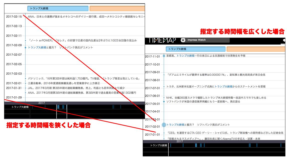 スクリーンショット_2017-11-06_17.36.17.png