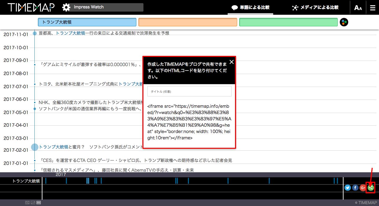 HTMLコード.png