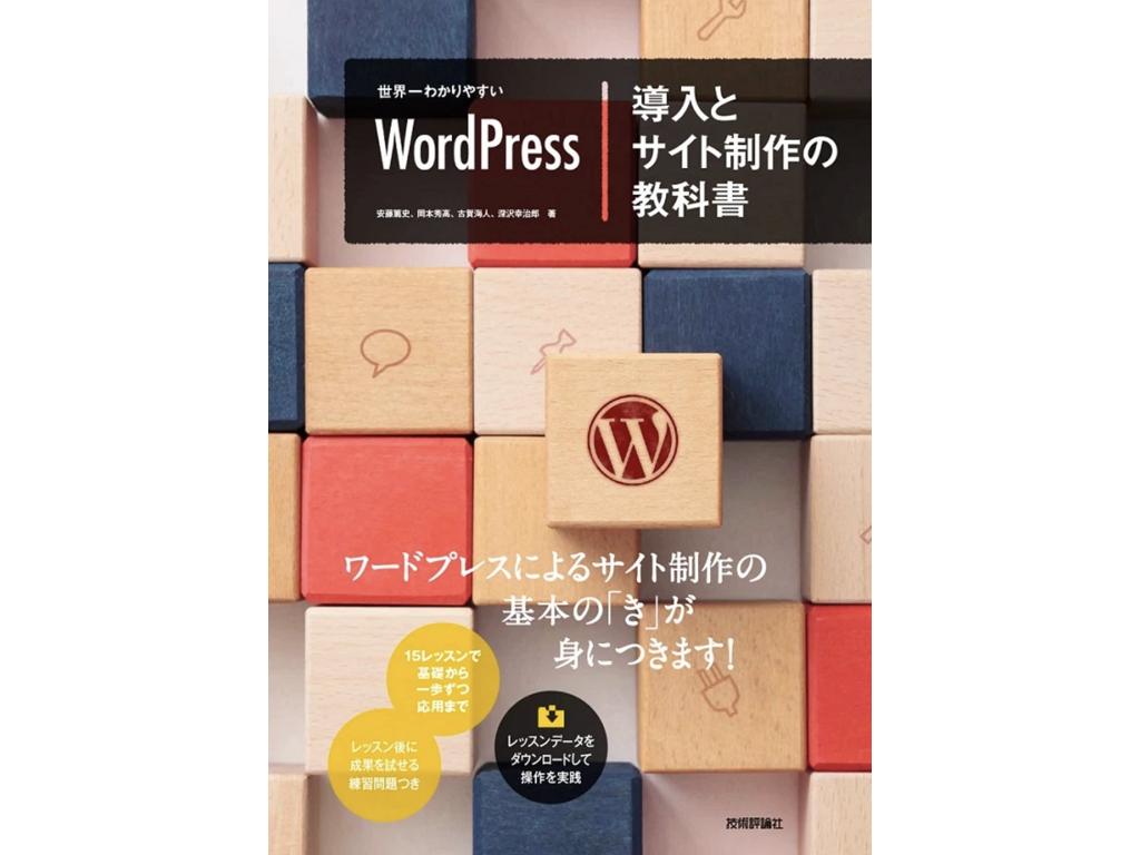 wpbooks.001.jpeg