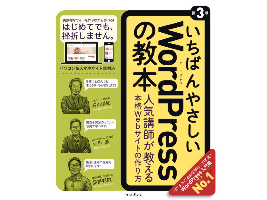 wpbooks.003.jpeg