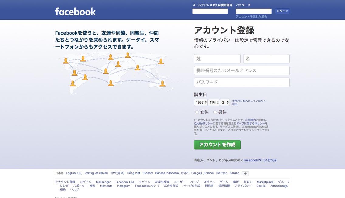 Social_Commerce_-_4.jpg