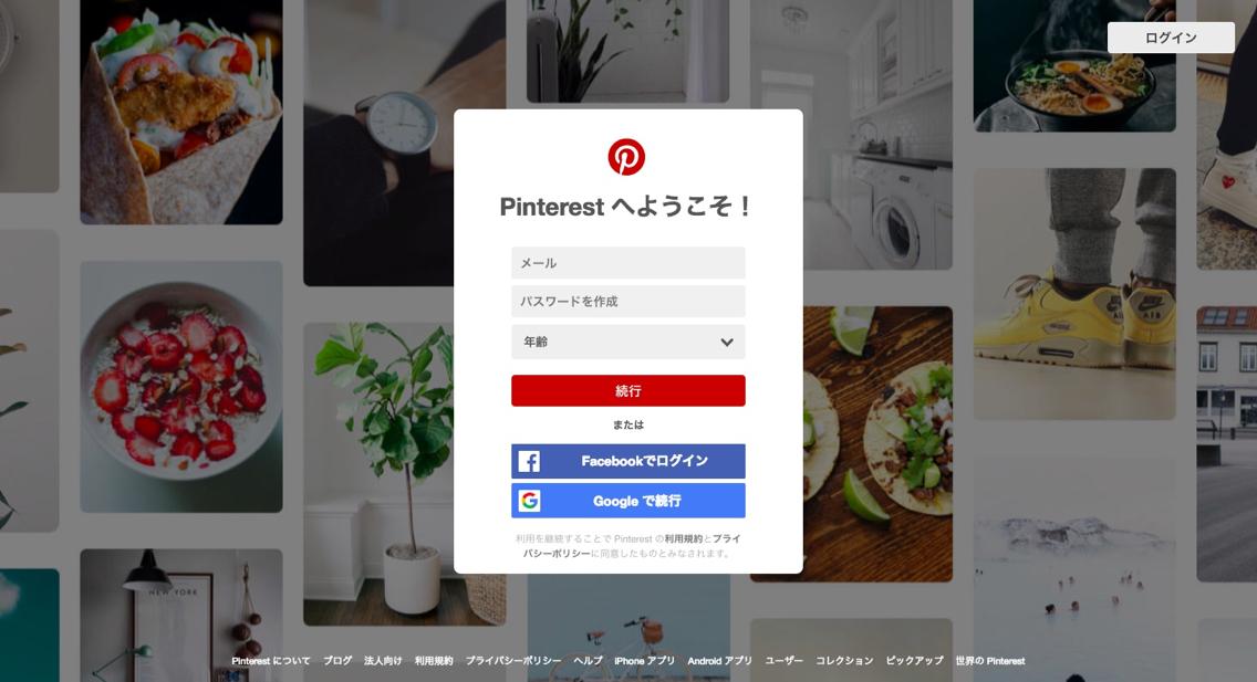 Social_Commerce_-_6.jpg