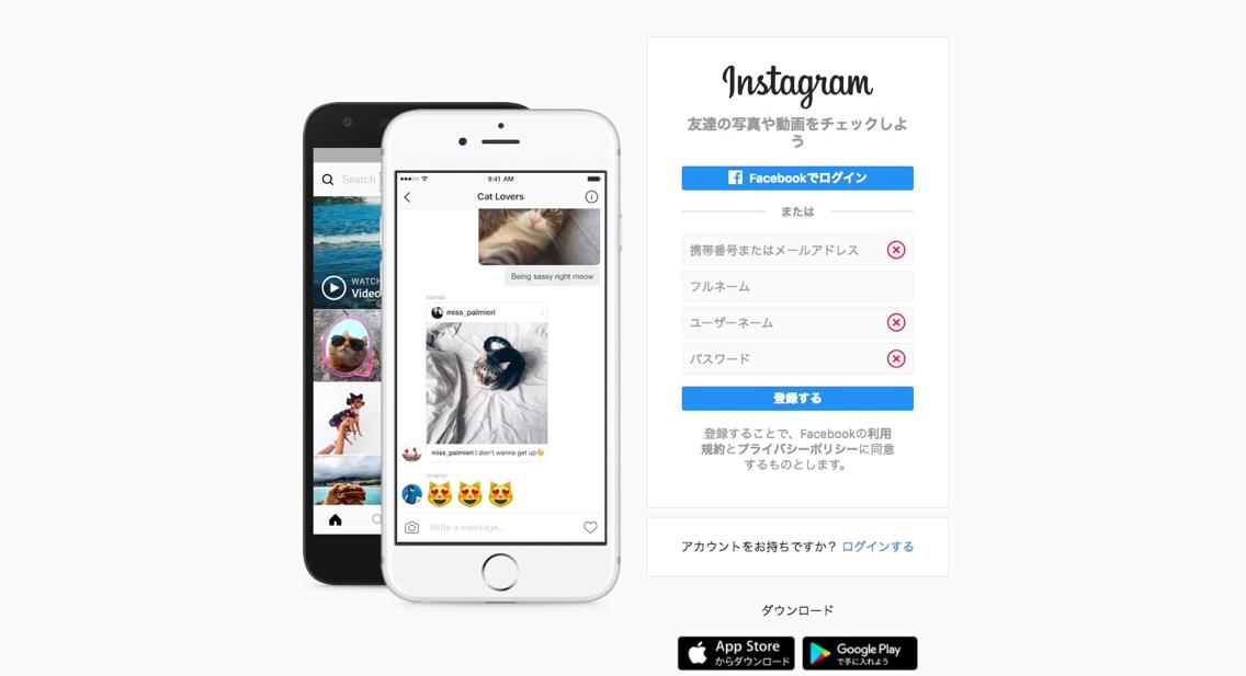 Social_Commerce_-_5.jpg