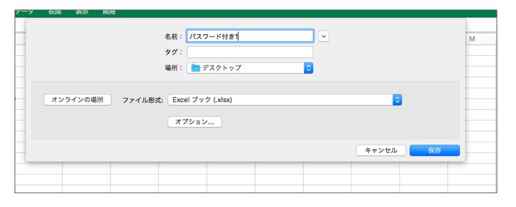 ファイル名を指定2.png