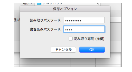 パスワード変更.png