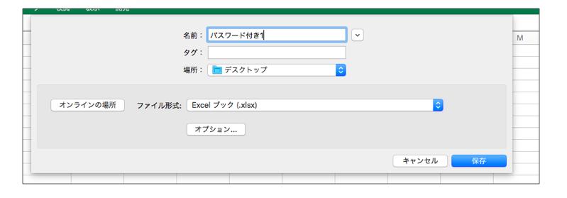 ファイル名を指定.png