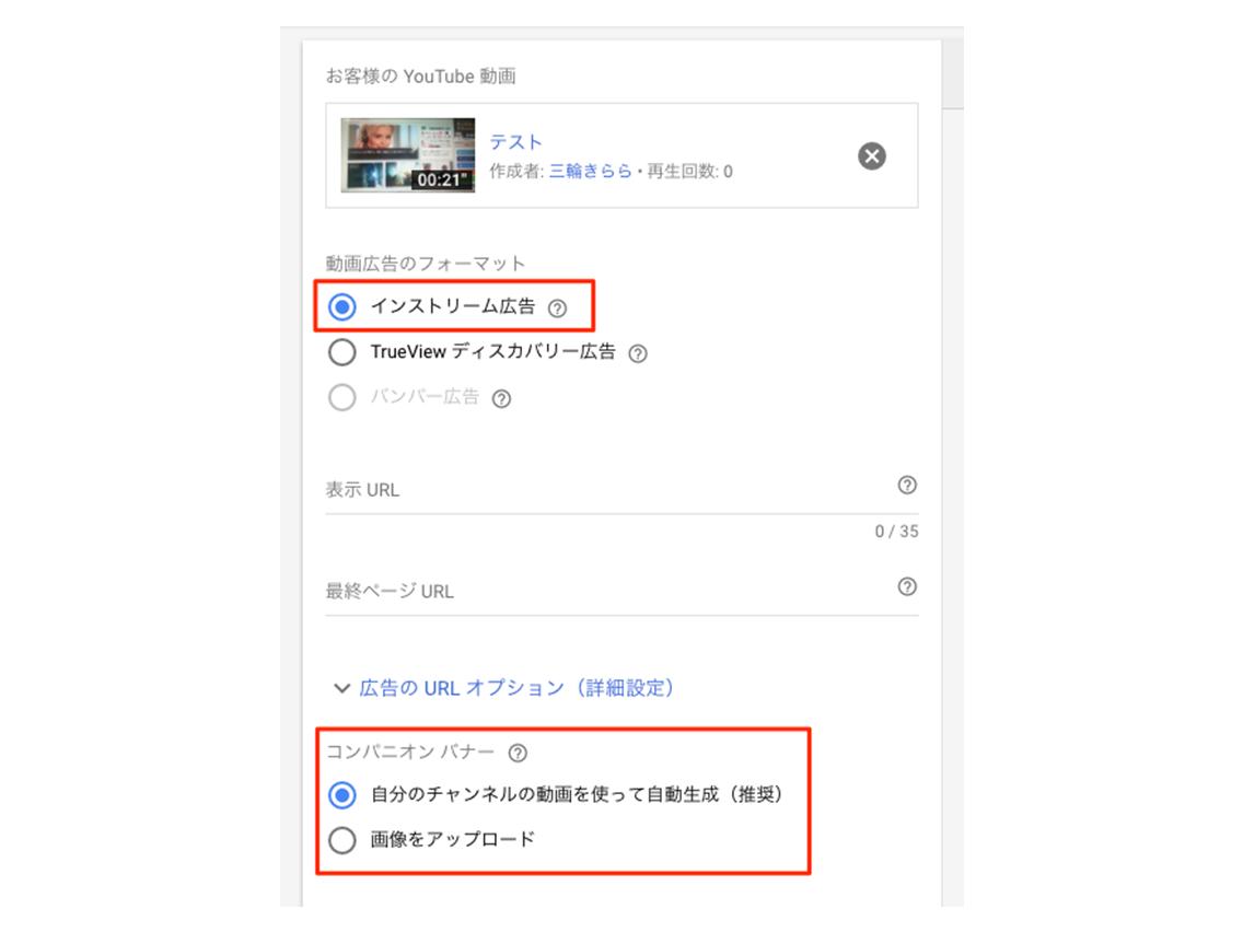 仕組み カウント Youtube 回数 再生