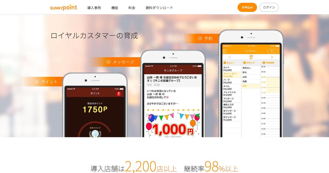 Point_Card_-_9.jpg