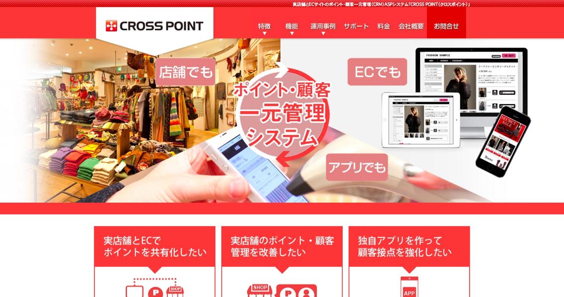 Point_Card_-_4.jpg