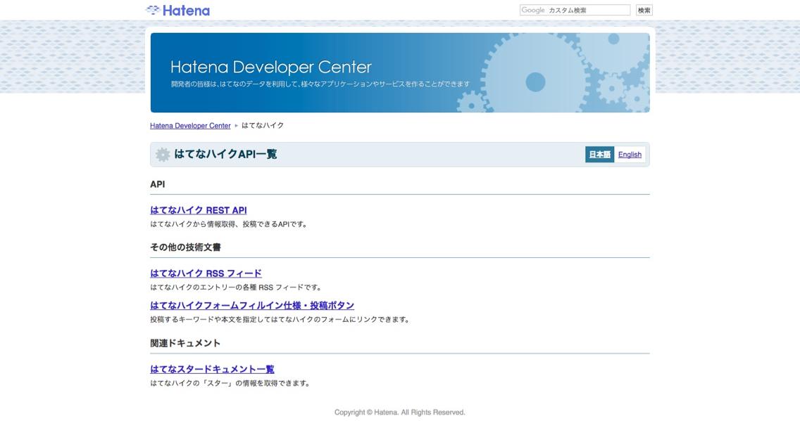 SNS_API_-_7.jpg