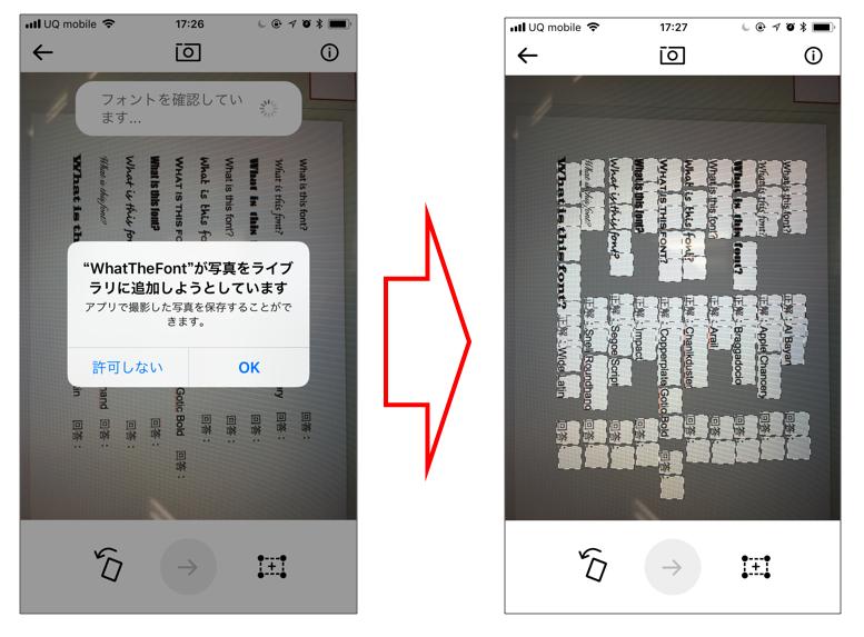 スクリーンショット_2017-11-15_18.25.01.png