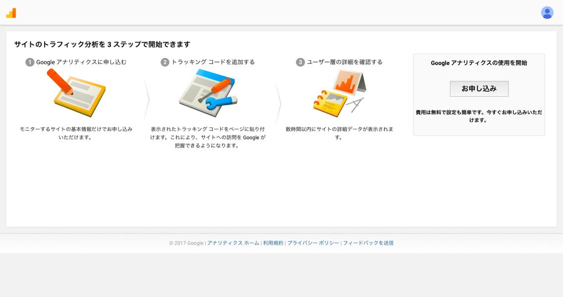 Web_Service_-_4.jpg