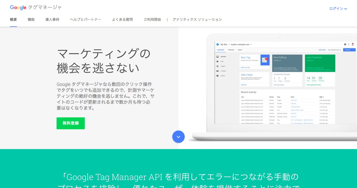 Web_Service_-_9.jpg