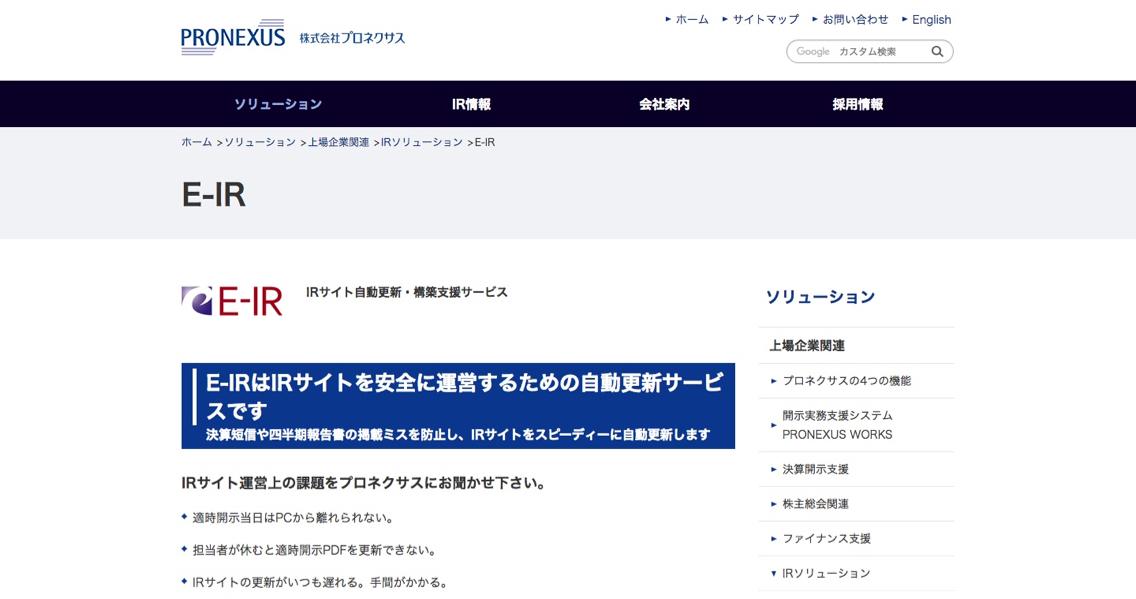 Web_Service_-_10.jpg