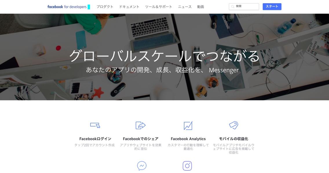Web_Service_-_8.jpg