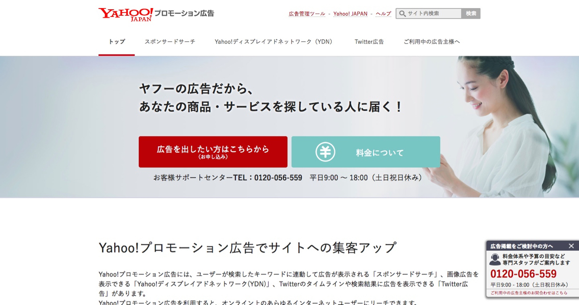 Web_Service_-_13.jpg