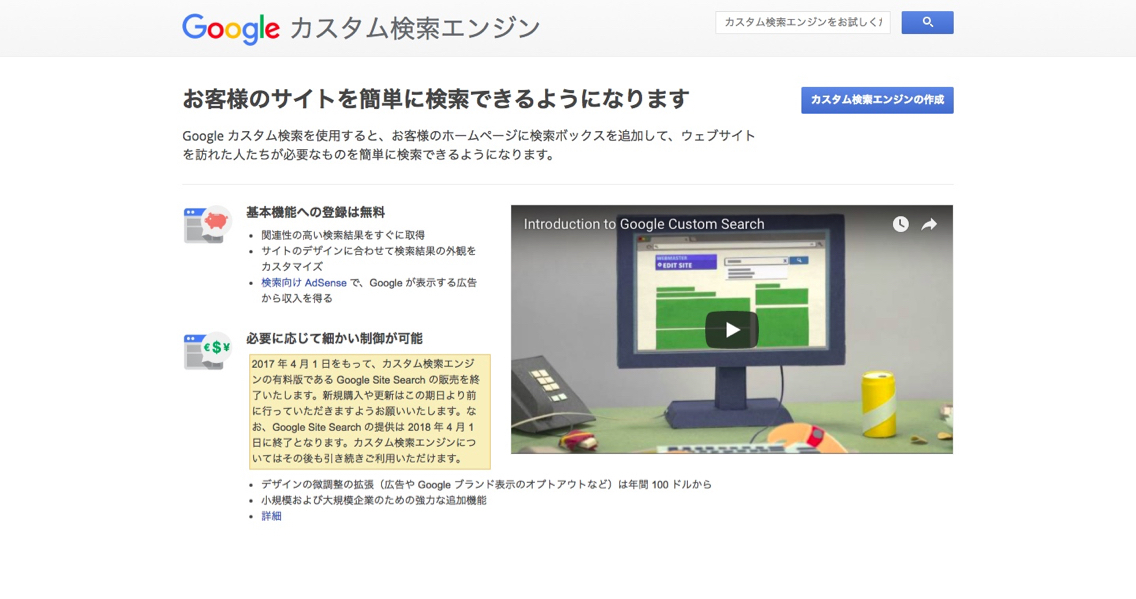 Web_Service_-_11.jpg