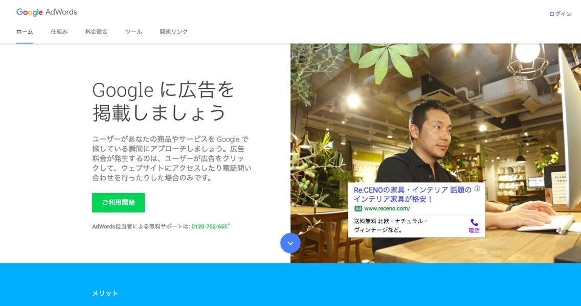 Web_Service_-_12.jpg