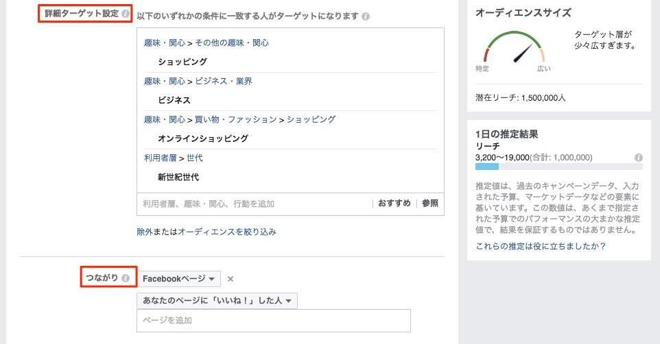 fb_広告3.jpg