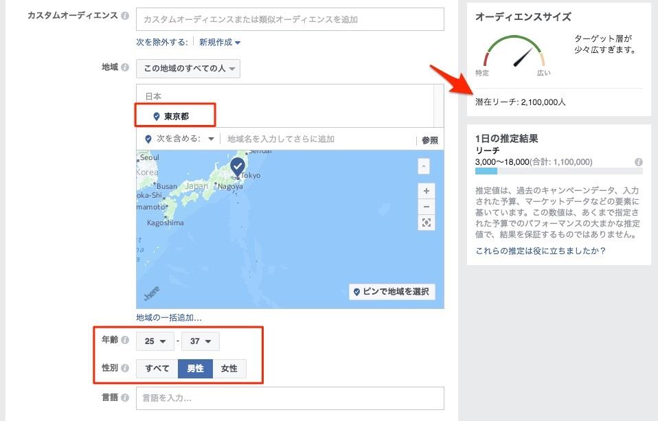 fb_広告2.jpg