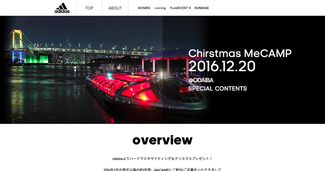 クリスマスキャンペーン_-_18.jpg