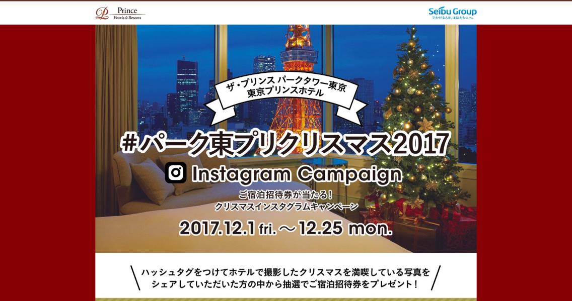 クリスマスキャンペーン_-_15.jpg