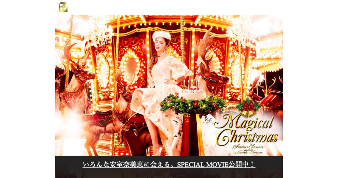 クリスマスキャンペーン_-_2.jpg