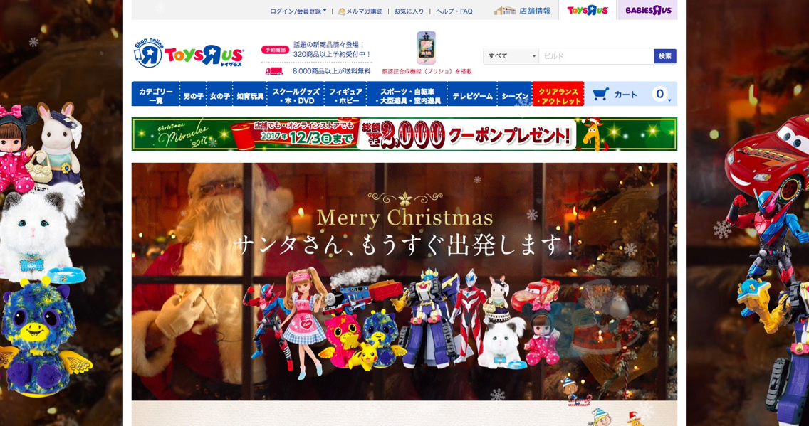 クリスマスキャンペーン_-_19.jpg