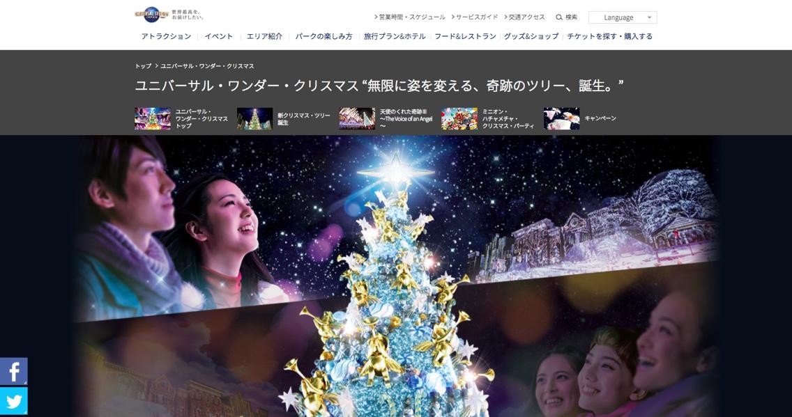 クリスマスキャンペーン_-_14.jpg