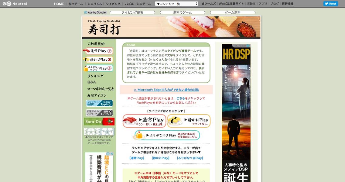 タイピング練習_-_5.jpg