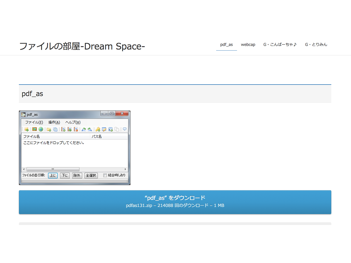 pdf_as.png