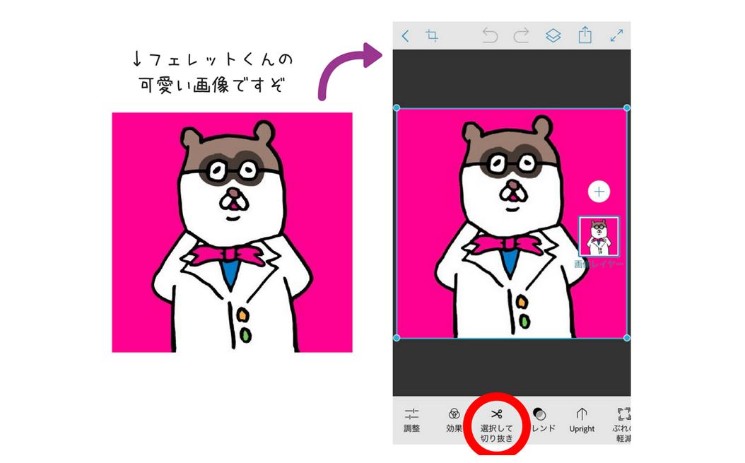 Photoshop_Mix_006a.png
